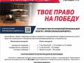 Крымский региональный конкурс «Профессиональный юрист»