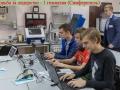 Борьба за лидерство - 1 гимназия (Симферополь)