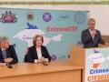 Открытие студенческих соревнования по информационной безопасности CrimeaCTF 2018