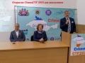 Открытие CtimeaCTF 2018 для школьников