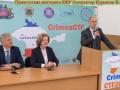Приветствие ректората КФУ (проректор Курьянов В.О.)