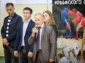 Фестиваль единоборств Крымского федерального университета