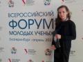 Студенты КФУ приняли участие во Всероссийском форуме молодежи и студентов