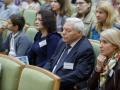 В КФУ начался II Международный научный конгресс