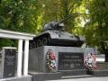 Крым – земля героическая