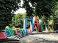 detskiy-park-simferopol2