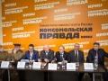 в пресс-центре крымской редакции газеты «Комсомольская правда» состоялась пресс-конференция