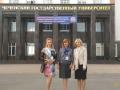 Международный семинар «Российский и европейский стандарты оценки качества высшего образования: на пути к интеграции»