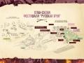 План-схема фестиваля