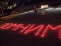 Студенты КФУ провели акцию «Свеча памяти»