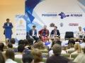 В КФУ стартовал межрегиональный форум «Гражданская активация»