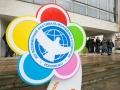 Всемирный фестиваль молодежи и студентов: обратный отсчет