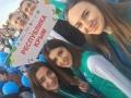 Началась «Российская студенческая весна»