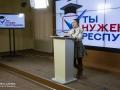 13 02 2019 Респ пресс-центр_00040