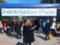 9 октября 2015 года на площади Ленина в городе Симферополе состоялась Всекрымская Ярмарка вакансий