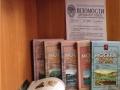 Выставка: «Мы вместе: Крым, Севастополь, Россия»