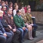 """конференция КРО МООО """"Российские студенческие отряды"""""""