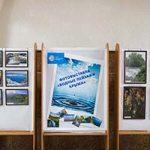 Фотовыставка «Водные пейзажи Крыма»