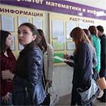 День факультета математики и информатики