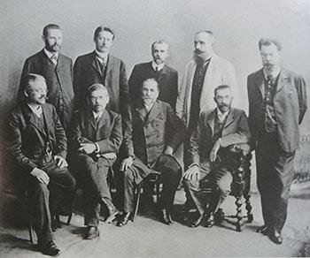 Состав Таврического Университета