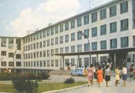 Таврический университет