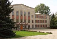 Ордена Трудового Красного Знамени агропромышленный колледж