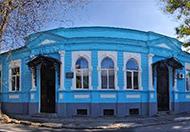 Евпаторийский институт социальных наук