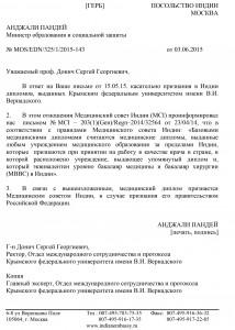 Уважаемый Донич Сергей Георгиевич,