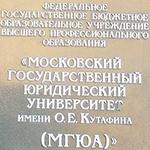 IMG_20150520_200841