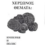 /tmp/simple-scan-XL9ZZX.pdf