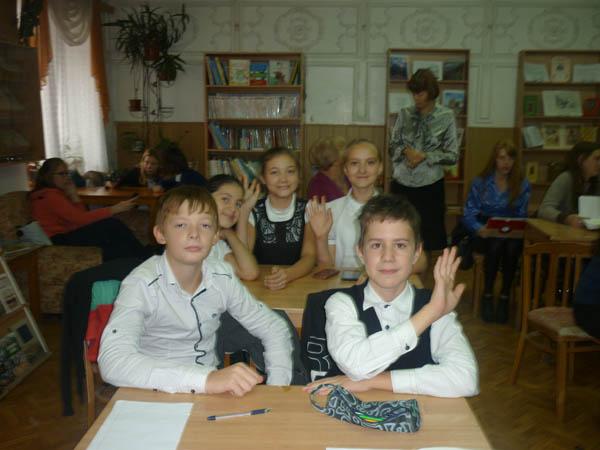 ребята из 7-Б класса передают привет студентам КФУ им. В.И. Вернадского.