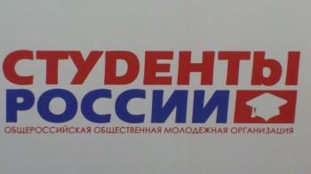 Молодежный форум «Карьера – план, стратегия, этапы».