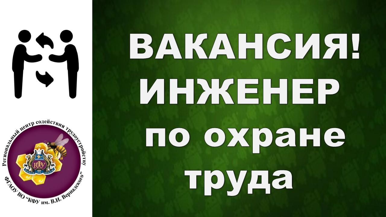кредит наличными в новосибирске без отказа сбербанк