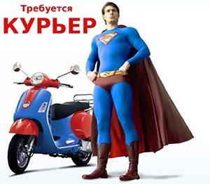 scooter_probki