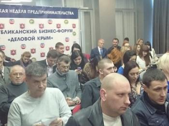 бизнес-форум «Деловой Крым»