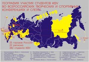 geografiya_uchastiya