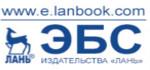 002-lan