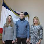 Гранты Государственного Совета Республики Крым