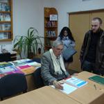 День Информации в Институте экономики и управления