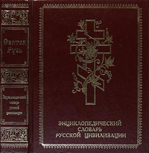 pussk-civilizac