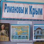 romanov000