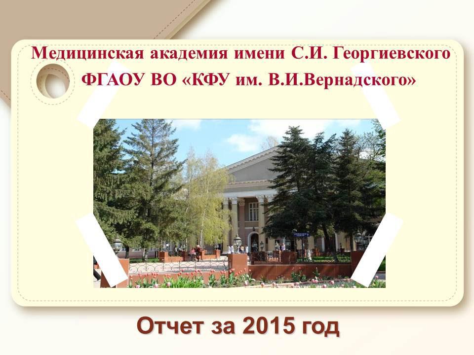 slide 2015