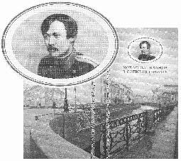Чокан Чингисович Валиханов (1835-1865)