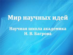 Ïðåçåíòàöèÿ PowerPoint