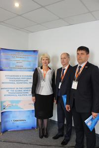 научная конференция «Управление в условиях глобальных мировых трансформаций