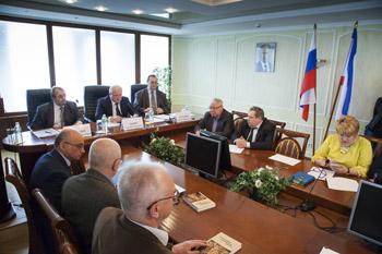 Российское общество «Знание»