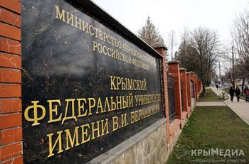 Крымские предприятия борются за грамотных инженеров
