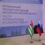 yalta-forum