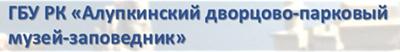 alupka-muzei