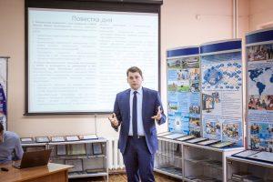презентация  возможностей системы «Электронный Университет»